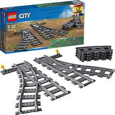 Конструктор LEGO City 60238: Железнодорожные стрелки