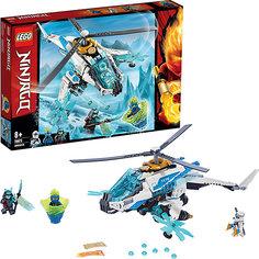 Конструктор LEGO Ninjago 70673: Шурилёт