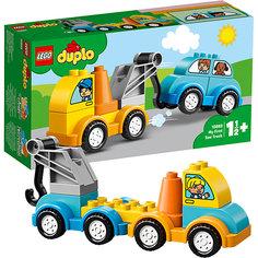 Конструктор LEGO DUPLO My First 10883: Мой первый эвакуатор