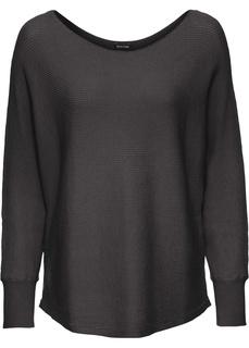 Пуловер в рубчик покроя оверсайз Bonprix