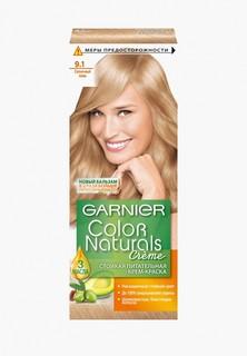 Краска для волос Garnier