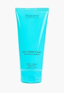 Антицеллюлитное средство Naomi Dead Sea Cosmetics