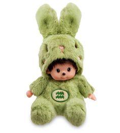 """Мягкая игрушка Lovely Joy """"Малыш в костюме Зайчика. Знак Зодиака - Водолей, 25443, светло-зеленый"""