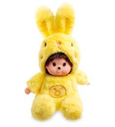 """Мягкая игрушка Lovely Joy """"Малыш в костюме Зайчика. Знак Зодиака - Телец, 25445, желтый"""