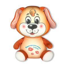 Подушка-игрушка Штучки, к которым тянутся ручки антистресс Трогательные игрушки. Собака, оранжевый
