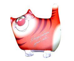 Подушка-игрушка Штучки, к которым тянутся ручки антистрессовая Звери Улыбки, оранжевый