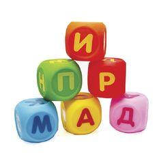 """Игрушка для ванной ПОМА Набор из 6-ти кубиков """"Учим буквы"""" 6 шт. (ПВХ-пластизоль) 12+, 20219"""