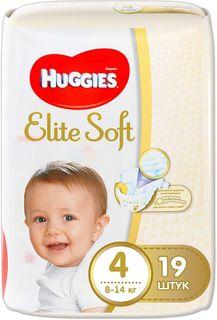 Huggies Подгузники Elite Soft 8-14 кг ( размер 4) 19 шт