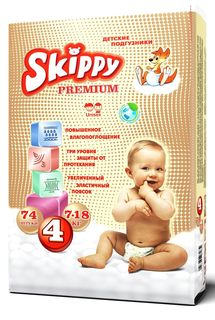 Skippy Подгузники детские Premium 7-18 кг 74 шт
