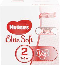 Подгузники Huggies Elite Soft, размер 2 (3-6 кг), 176 шт