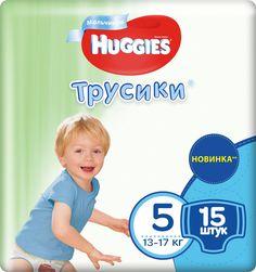 Подгузники-трусики для мальчиков Huggies, размер 5, 13-17 кг, 15 шт