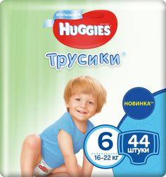Подгузники-трусики для мальчиков Huggies, размер 6, 16-22 кг, 44 шт