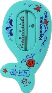 """Термометр для воды детский Курносики """"Китенок"""", 19111"""