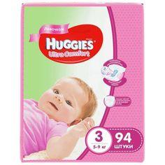 Подгузники-трусики HUGGIES 449332