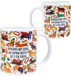 """Кружка Kawaii Factory """"Вопрос"""", цвет: белый, оранжевый, разноцветный, 300 мл"""