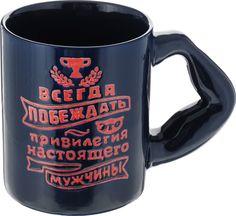 """Кружка Polystar Collection """"Настоящий мужчина"""", L0420032, синий, красный, 330 мл"""