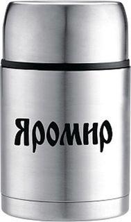 Термос Яромир, ЯР-2042М, серебристый, 700 мл