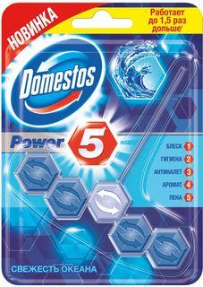 """Блок для очищения унитаза Domestos """"Power 5. Свежесть океана"""", 55 г"""