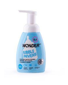 Средство для мытья посуды WONDER LAB Пена для мытья посуды, голубой, 0,3