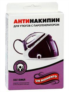 """Специальное чистящее средство """"Un Momento"""", для утюгов и парогенераторов, 5 x 10 мл"""