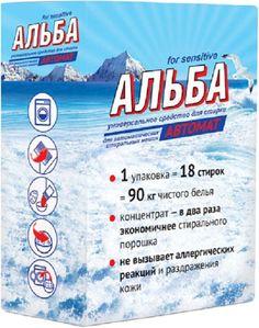 """Жидкое средство для стирки Альба """"Актив For Sensitive"""", 900 г Alba"""