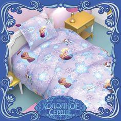 Disney Подушка Холодное сердце 50 х 70 1153164