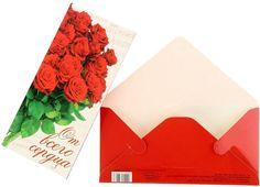 """Конверт для денег Дарите счастье """"От всего сердца. Красные розы"""", 8 х 16,5 см"""