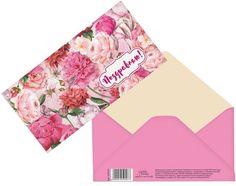 """Конверт для денег Дарите счастье """"Поздравляю! Цветы"""", 8,1 х 16,5 см"""