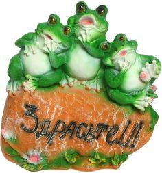 """Фигура садовая """"Лягушки на камне с табличкой"""", 14 х 30 х 35 см Хорошие сувениры"""