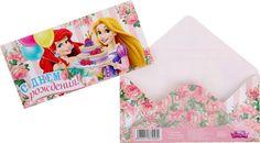 """Конверт для денег Disney """"С Днем рождения! Принцессы"""", 17 х 8,5 см"""