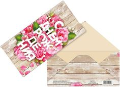 """Конверт для денег Дарите Счастье """"Розы на дереве"""", 165 х 80 мм"""