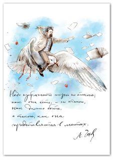Открытка Dressing Литературные сувениры, белый, голубой