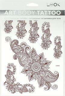 nailLOOK Переводные татуировки для тела 208х148