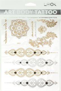 nailLOOK Переводные татуировки для тела, 20,8 см х 14,8 см. 20831