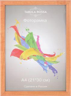 "Фоторамка Tabula Rossa ""Классика"", цвет: сиена натуральная, 21 х 30 см"