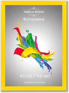 """Фоторамка """"Tabula Rossa"""", цвет: желтый, 29,7 x 42 см. ТР 5471"""