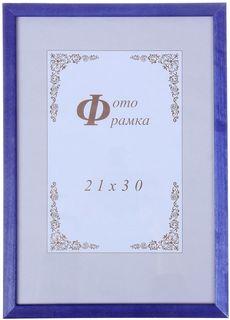 Фоторамка, 3243826, фиолетовый, 32 х 23 х 1 см ИП Солнцев Е.Б.