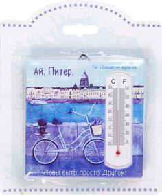 Термометр декоративный Magic Home Нева, 77238, голубой