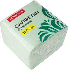 Салфетки бумажные OfficeClean, 255443, зеленый, 1-слойные, 24 х 24 см, 100 шт