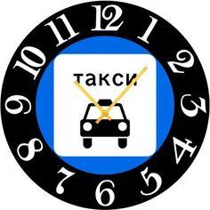 Настенные часы Kitch Clock 5002550