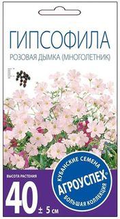 """Семена Агроуспех """"Гипсофила Розовая дымка М"""", 29734, 0,2 г"""