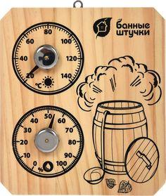 "Банный декор термометр с гигрометром Банные штучки ""Пар и жар"", 15 х 17 см"