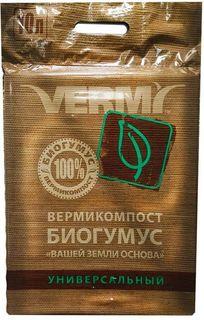 """Биогумус Vermi """"Вашей земли основа"""", универсальный, 10 л"""