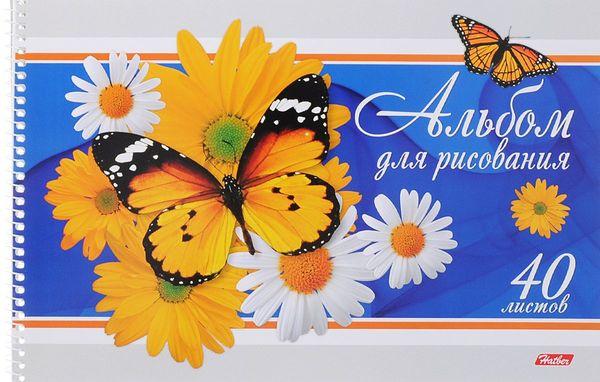 """Альбом для рисования Hatber """"Бабочки с цветами"""", 40 листов, в ассортименте"""