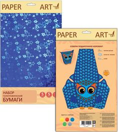 Unnika Land Бумага цветная Любимая палитра голографическая 5 листов ЦБГ55275 Paper Art