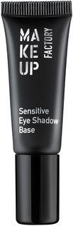 Make up Factory Гипоаллергенная основа под тени для глаз Sensitive Eye Shadow Base, цвет: сливочный, 7 мл