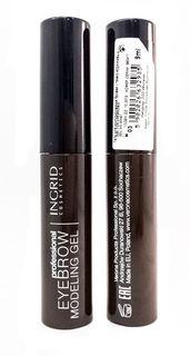 Verona Products Professional Ingrid Cosmetics Гель для бровей, цвет: темно-коричневый, 9 мл
