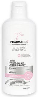 "Витэкс Пенка для умывания для лица ""PHARMACos. Спонж-эффект"", 150 мл Viteks"