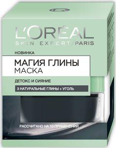 """LOreal Paris Маска для лица """"Магия Глины"""" детокс и сияние, с углем, для всех типов кожи, 50 мл"""