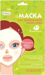 Cettua Маска для Проблемной кожи лица, 3 маски